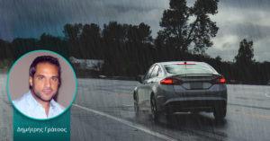 οδήγηση με βροχή
